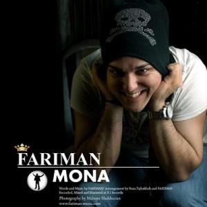 fariman - MONA